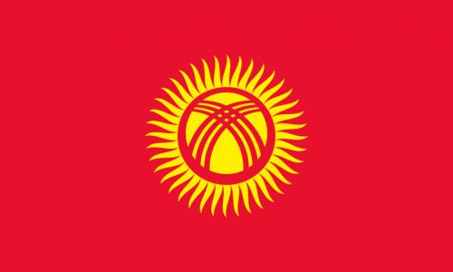 Bandiera Kyrgyzstan